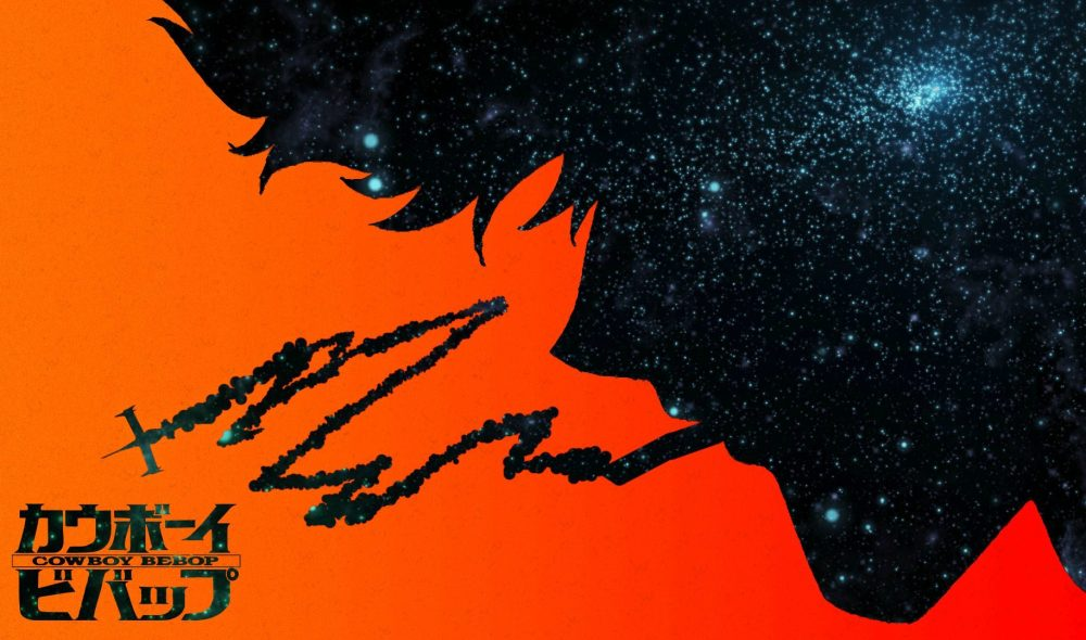 Cowboy Bebop Spike art